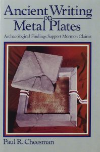 Ancient Writing on Metal Plates book cover