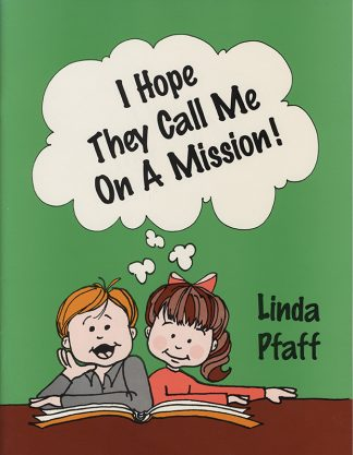I Hope They Call Me On A Mission! book cover