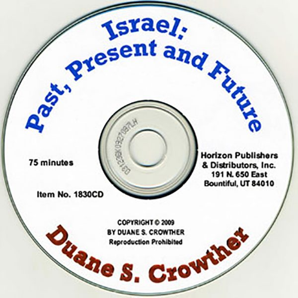 Israel: Past, Present and Future cd cover