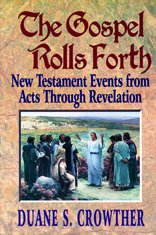 The Gospel Rolls Forth book cover