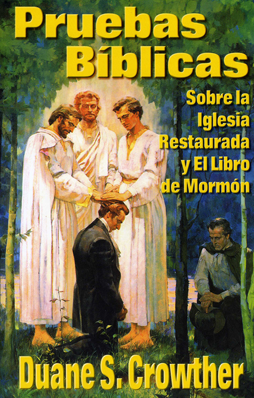Pruebas Biblicas book cover