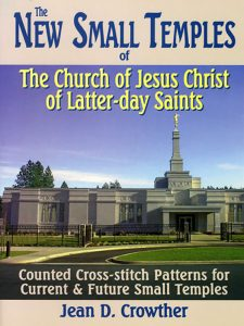 The New Small Temples of The Church of Jesus Christ of Latter-day Saints book cover