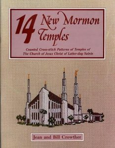 14 New Mormon Temples book cover