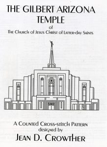 The Gilbert Arizona Temple book cover