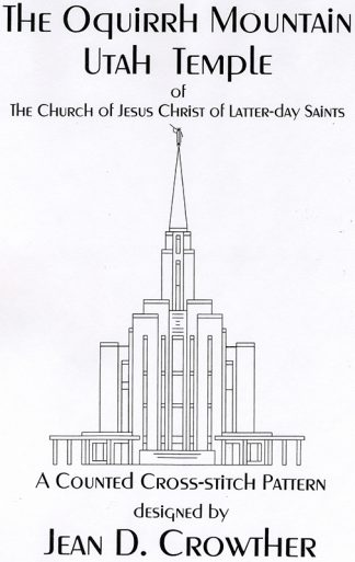 The Oquirrh Mountain Utah Temple book cover