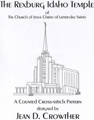 The Rexburg Idaho Temple book cover