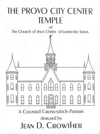 The Provo City Center Temple book cover