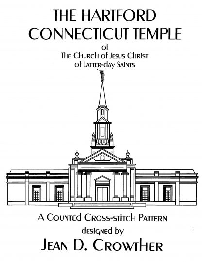 The Hartford Connecticut Temple cover