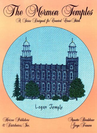 The Mormon Temples: Logan Temple book cover