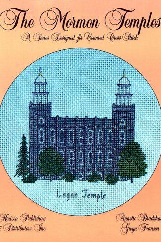 The Mormon Temples: Logan Temple book cover