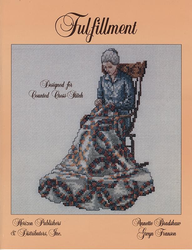 Fulfillment book cover