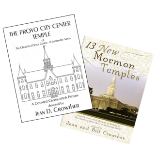 LDS TEMPLE CROSS-STITCH PATTERNS